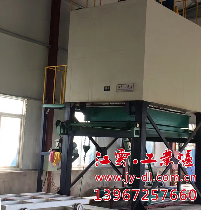 Aluminum alloy fast quenching furnace